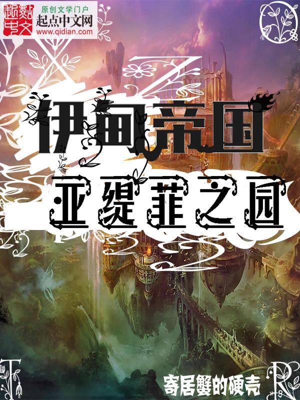 宋瑾的小说