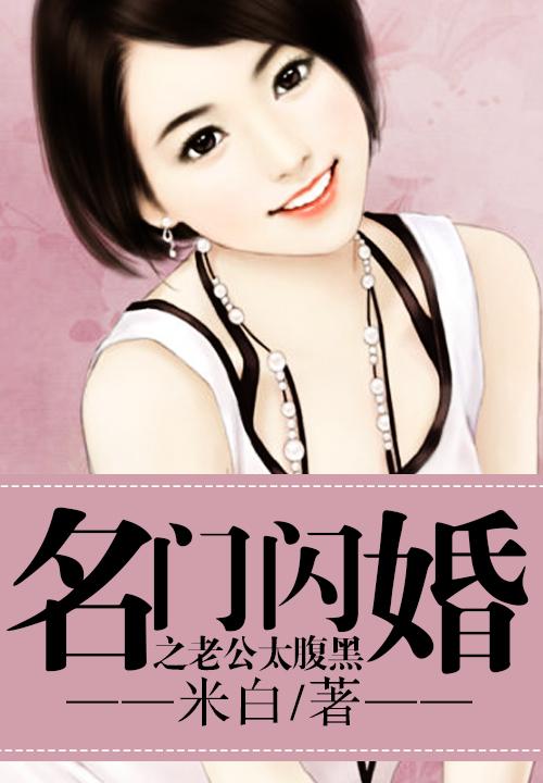 许陵陵小说