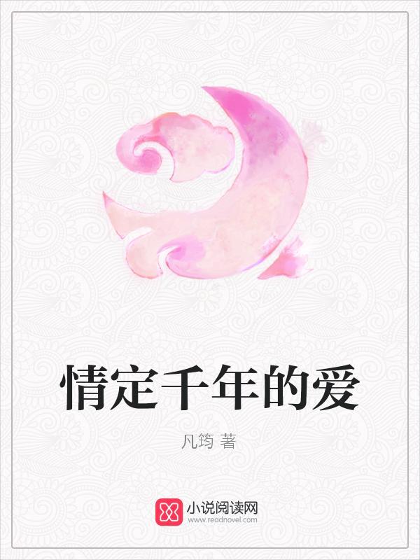 海蓝 小说