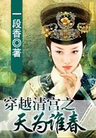蓝灵湘小说