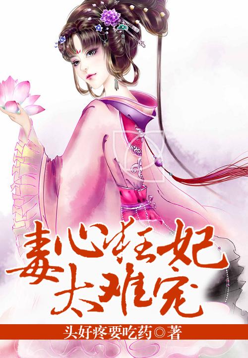 王大刚小说