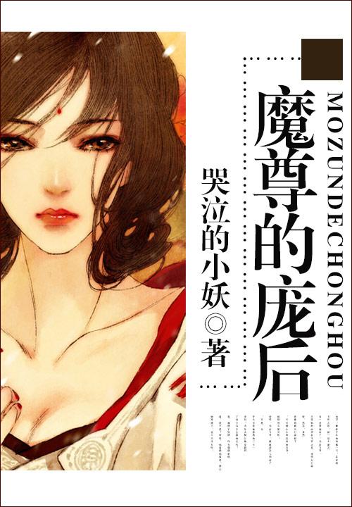 逝青春小说