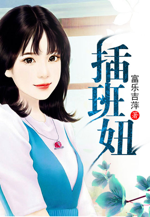 网游游侠小说