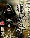 长安乐小说