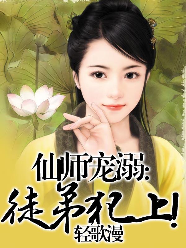 5s下载小说
