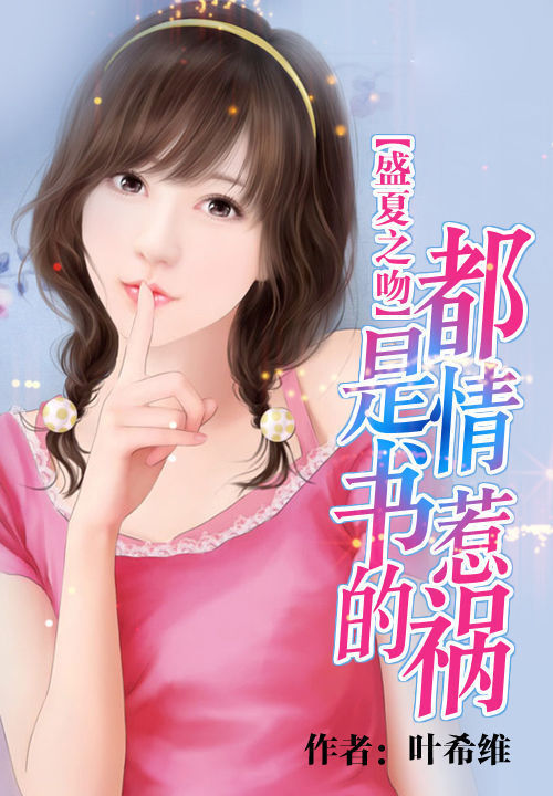 五十大网络小说