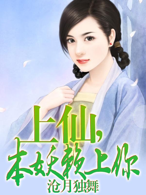 龙王 小说