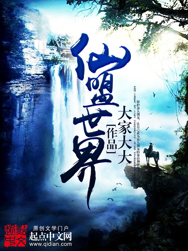 江湖言情的小说