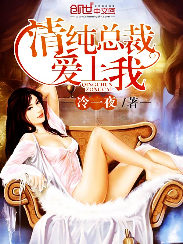 西幻轻小说
