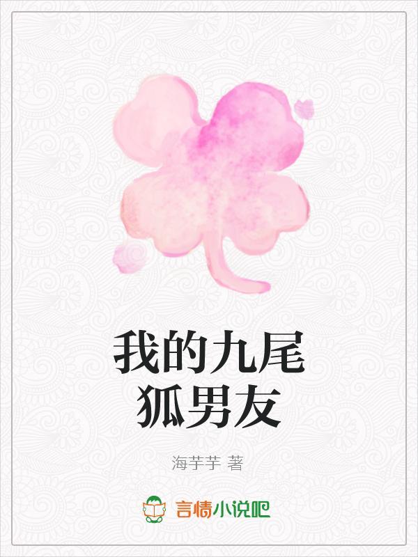 杜子袊小说