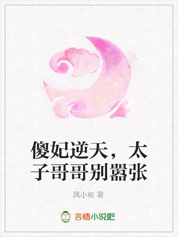 六爪蜻蜓小说