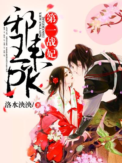 紫菱 小说