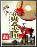 小说2修仙