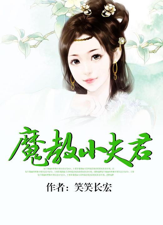勒少蒋瑶小说