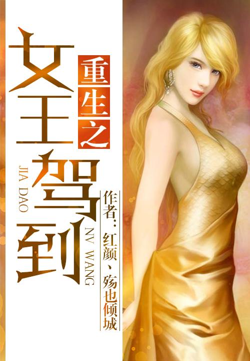x马苏小说