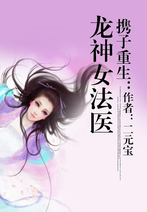 诛仙4小说