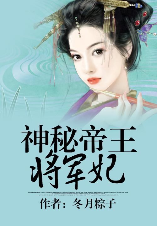 深圳买轻小说