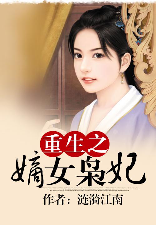 风水神话小说