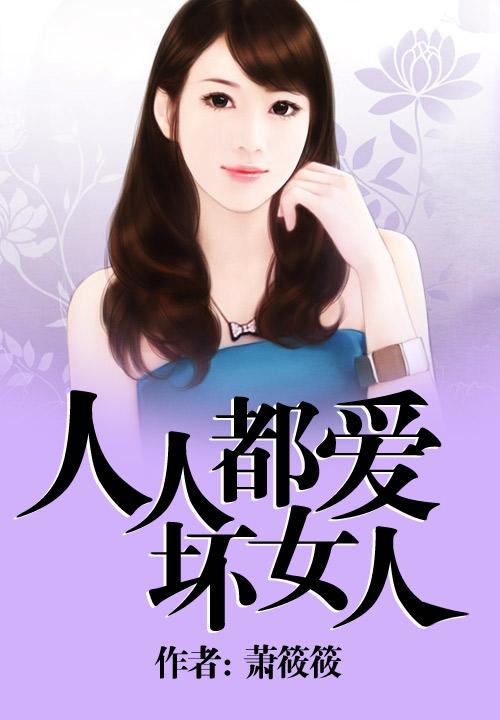 苍星石小说