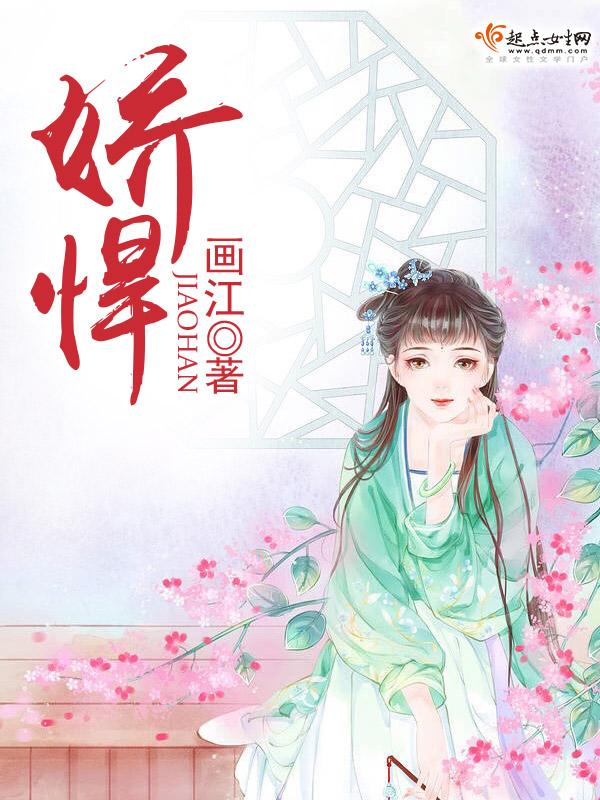 潇湘穿越小说