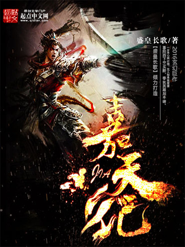 穆青辰小说
