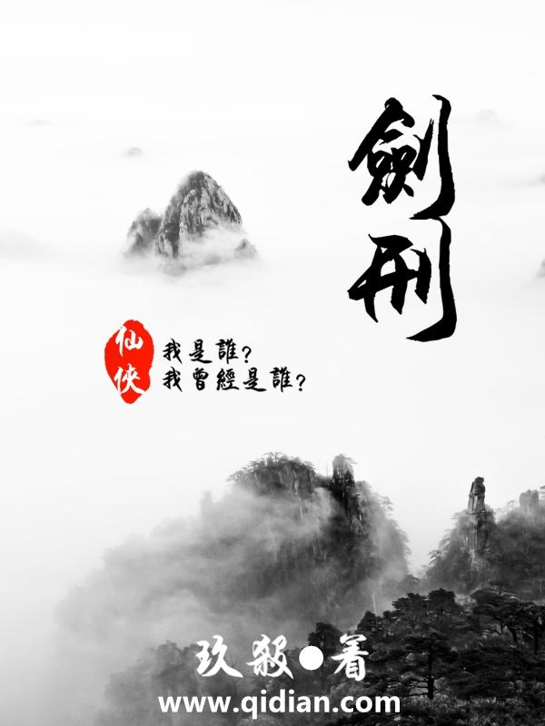 穿越陆贞传奇小说
