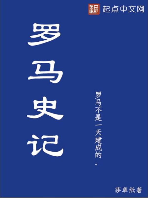 浮屠岭小说