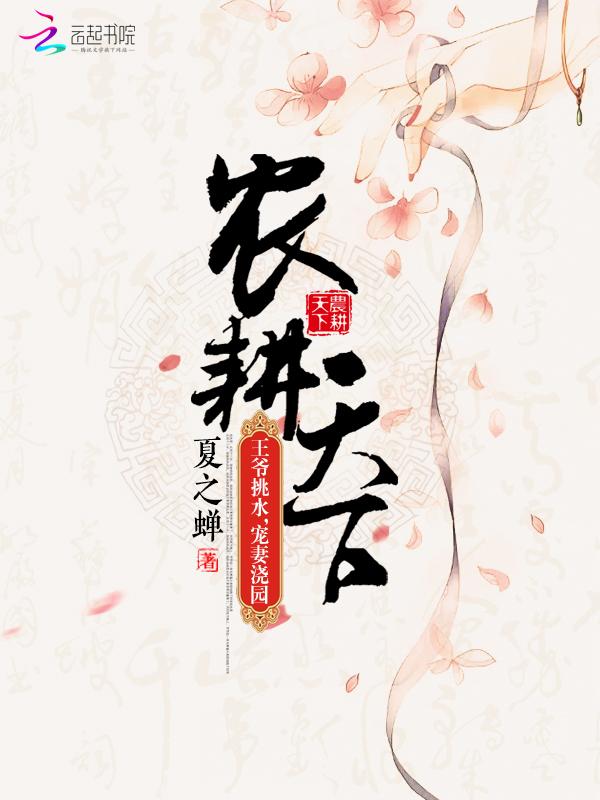 暖春 小说