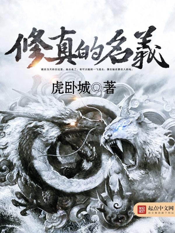 张晓磊小说