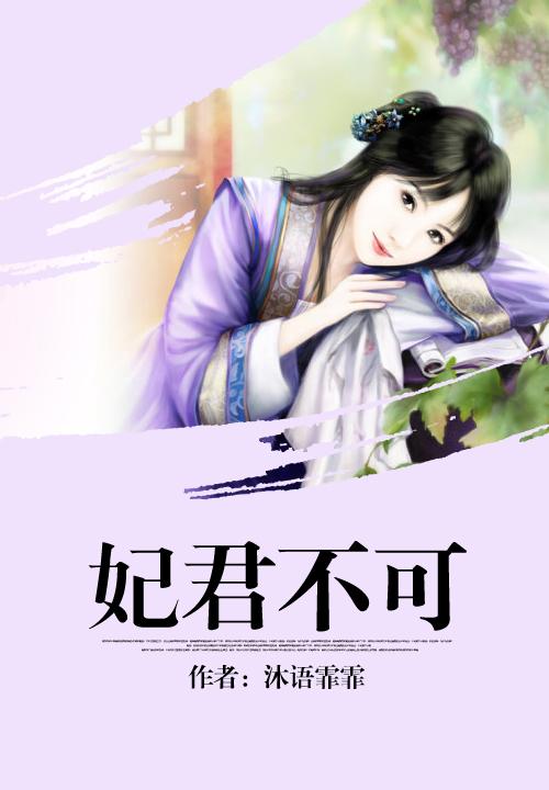龙灵 小说