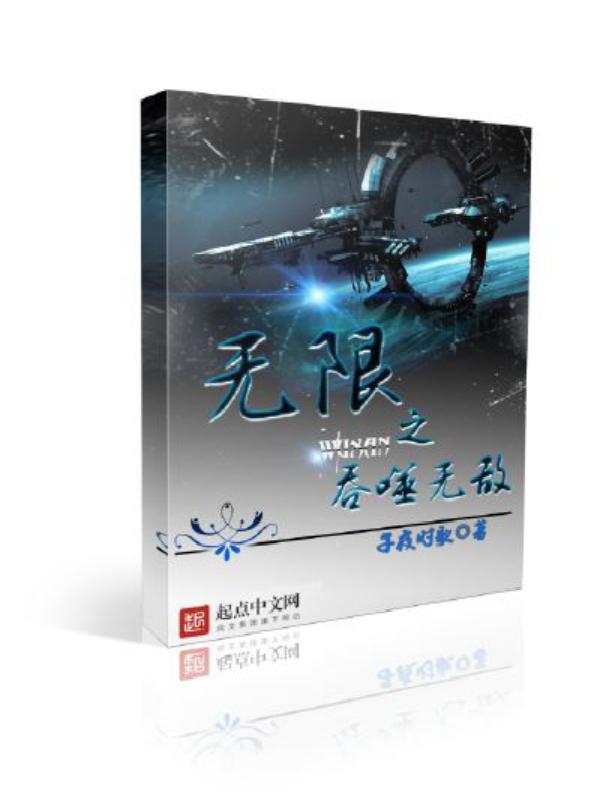 好看的香港情欲小说