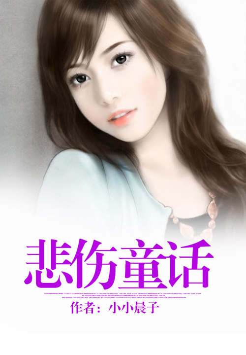 东方龙小说