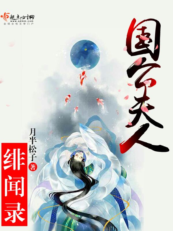 浴火毒女小说