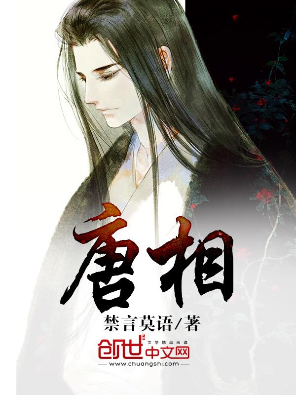 青青菜小说