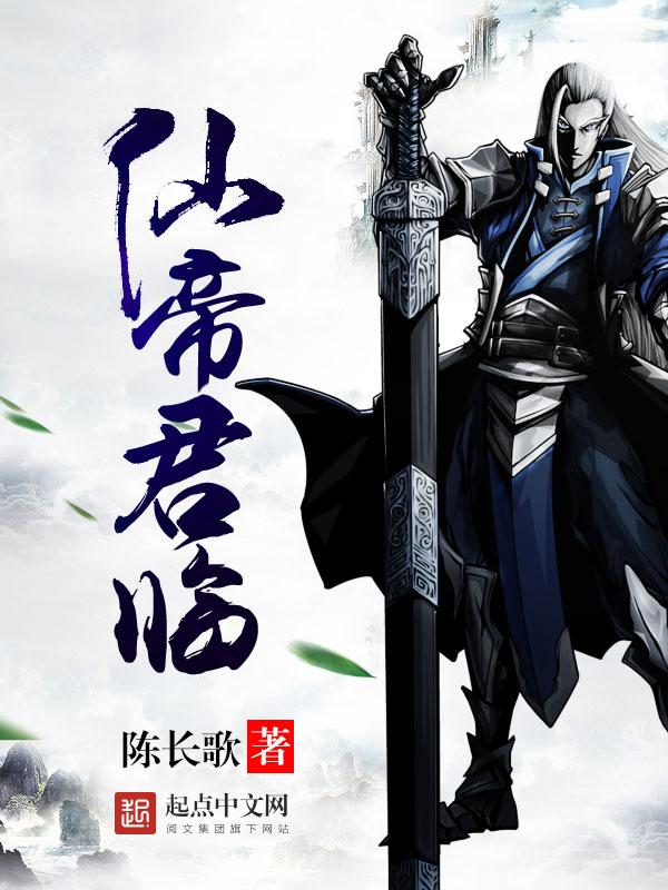李泽坤的小说