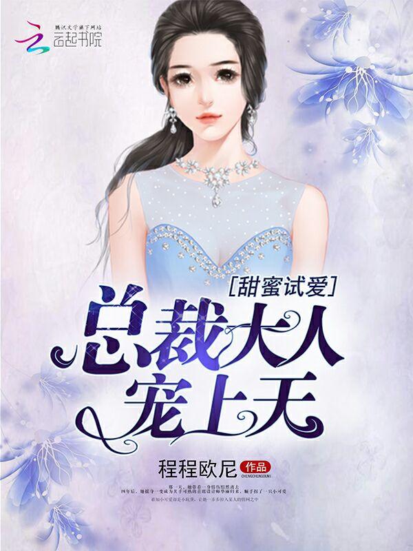 妖精仙侠小说