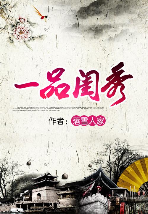 中国的网络小说