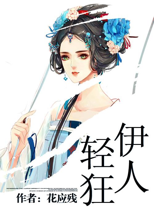 好看的蓝潇小说
