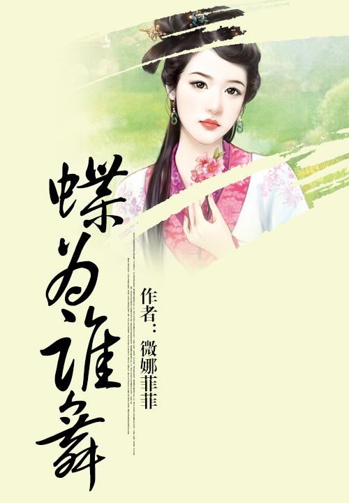 江湖古言小说