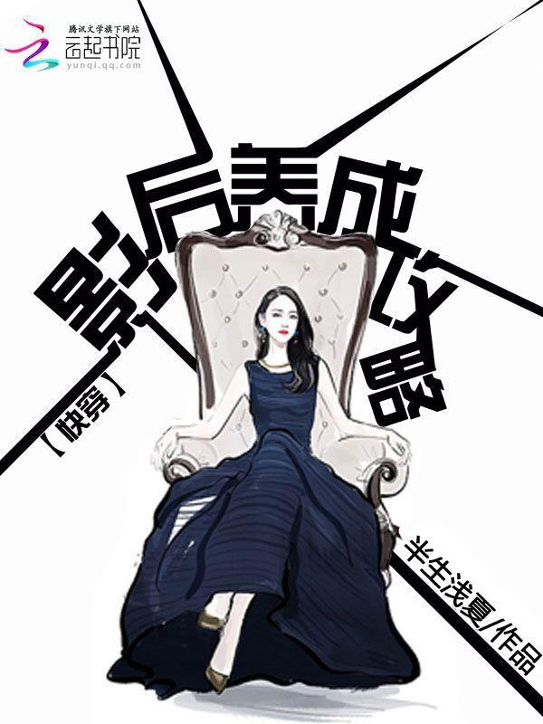 力库王小说