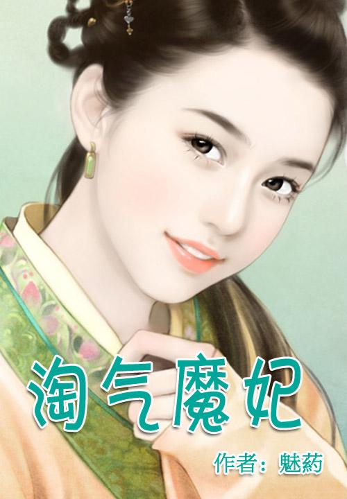 潘小帅小说