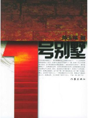 龙骑士系统小说