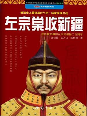 林语轻小说