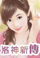 李连杰的小说