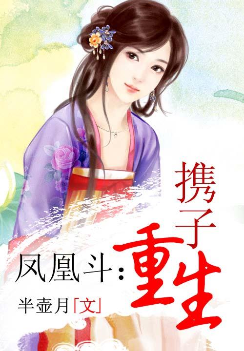 好看的中国特种兵小说