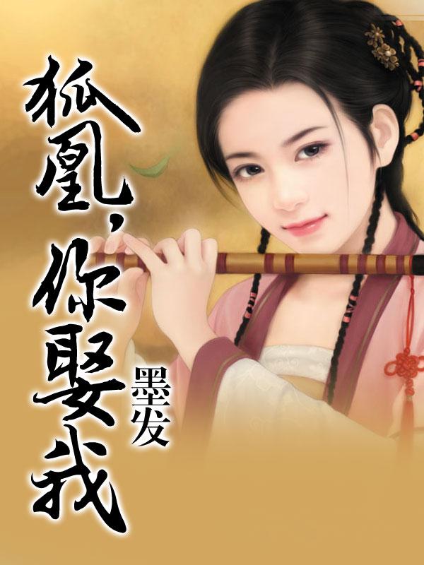 写香港类的小说