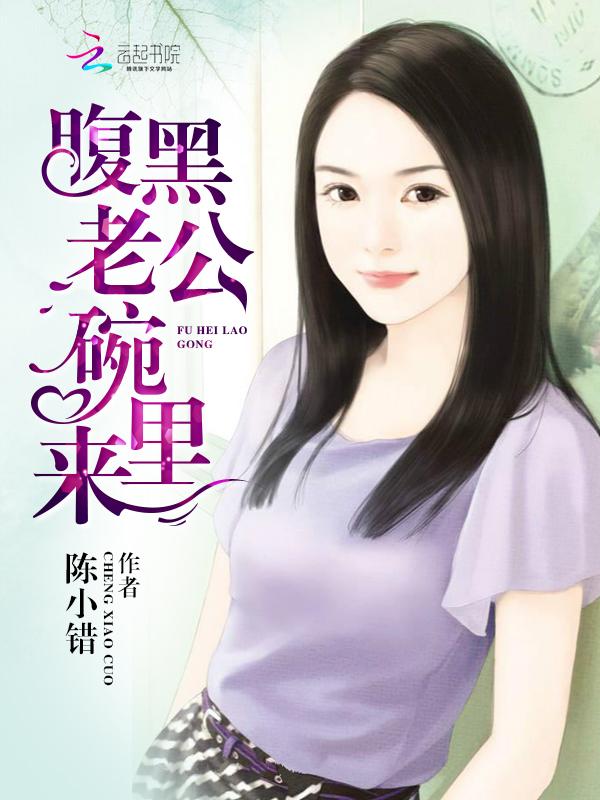 廖沐沐小说
