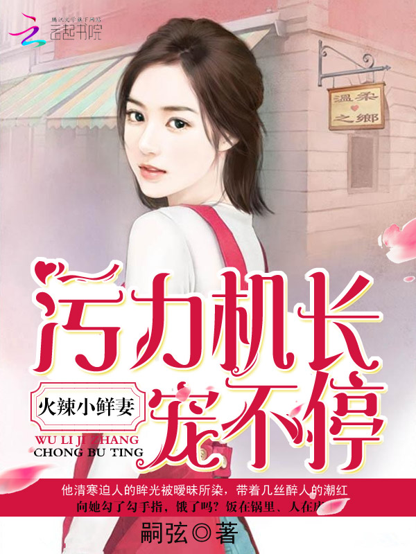 小米进化小说