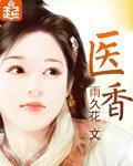 日本 青春小说