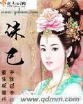 诛己小说在线试读 黄忆宁黄子贤章节列表免费阅读